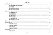 Hisense 海信 C117 说明书