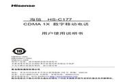 Hisense 海信 C177 说明书