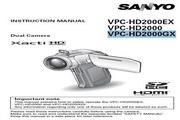 三洋 VPC-HD2000GX 说明书