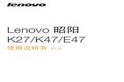 联想 Lenovo 昭阳E47 说明书