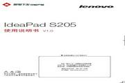 联想 IdeaPad S205 说明书