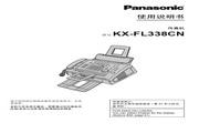 Panasonic 松下 KX-FL338CN 使用说明书
