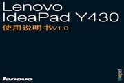 联想 IdeaPad Y430 说明书