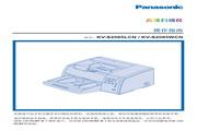 Panasonic 松下 KV-S2065 使用说明书