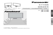 Panasonic 松下 UB-518B 使用说明书