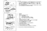 梅特勒PL4002电子天平使用说明书