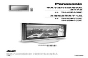 Panasonic 松下 TH-42PA30C 使用说明书