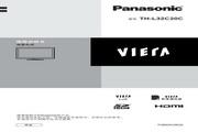 Panasonic 松下 TH-L32C20C 使用说明书