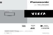 Panasonic 松下 TH-L32U20C 使用说明书