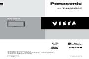 Panasonic 松下 TH-L32X20C 使用说明书