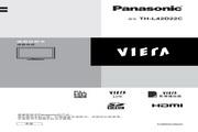 Panasonic 松下 TH-L42D22C 使用说明书