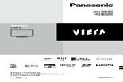 Panasonic 松下 TH-L42D25C 使用说明书