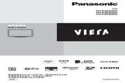Panasonic 松下 TH-P50G20C 使用说明书