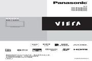 Panasonic 松下 TH-P50S25C 使用说明书