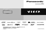 Panasonic 松下 TH-P50VT20C 使用说明书