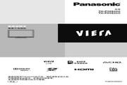 Panasonic 松下 TH-P65S20C 使用说明书