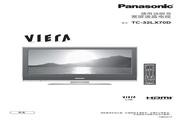 Panasonic 松下 TC-32LX70D 使用说明书