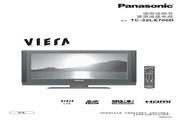 Panasonic 松下 TC-32LX700D 使用说明书