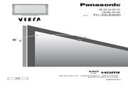 Panasonic 松下 TC-32LE80D 使用说明书