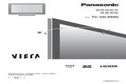 Panasonic 松下 TC-32LX80D 使用说明书