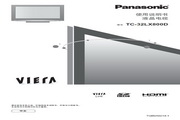 Panasonic 松下 TC-32LX800D 使用说明书