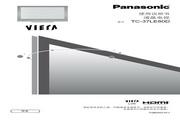 Panasonic 松下 TC-37LE80D 使用说明书