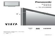 Panasonic 松下 TC-37LX800D 使用说明书