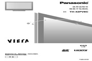 Panasonic 松下 TH-42PV8C 使用说明书