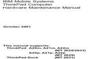 IBM(ThinkPad) ThinkPad A20m/p 说明书