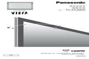 Panasonic 松下 TC-37LZ80D 使用说明书
