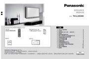 Panasonic 松下 TH-L32C8C 使用说明书