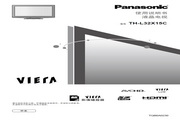 Panasonic 松下 TH-L32X15C 使用说明书