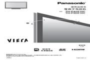 Panasonic 松下 TH-P50X10C 使用说明书