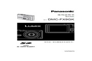 Panasonic 松下 DMC-FX9GK 使用说明书
