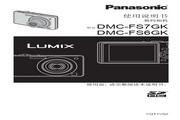 Panasonic 松下 DMC-FS6GK 使用说明书