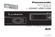 Panasonic 松下 DMC-ZR1GK 使用说明书