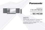 Panasonic 松下 SC-HC30 使用说明书