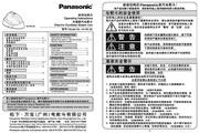 Panasonic 松下 NI-WL30 使用说明书