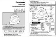 Panasonic 松下 NI-L88R 使用说明书