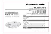 Panasonic 松下 SR-DF101 使用说明书