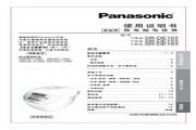 Panasonic 松下 SR-DE103 使用说明书
