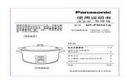 Panasonic 松下 NF-PM501A 使用说明书