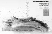 Panasonic 松下 NR-F603T 使用说明书