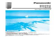Panasonic 松下 NR-C28VDX 使用说明书