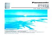 Panasonic 松下 NR-B25VG1 使用说明书