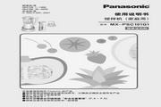Panasonic 松下 MX-PSC101G1 使用说明书