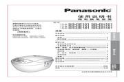 Panasonic 松下 SR-DE1 使用说明书