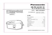 Panasonic 松下 NC-CE301 使用说明书