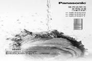 Panasonic 松下 NR-F532T 使用说明书