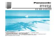 Panasonic 松下 NR-C25VD2 使用说明书